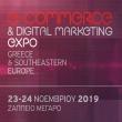 Σας περιμενουμε στο eCommerce & Digital Marketing Expo 2019