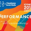 Σας περιμενουμε στο E-Business & Social Media World στις 21/6