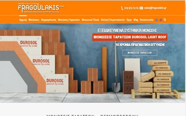 fragoulakis-2.jpg