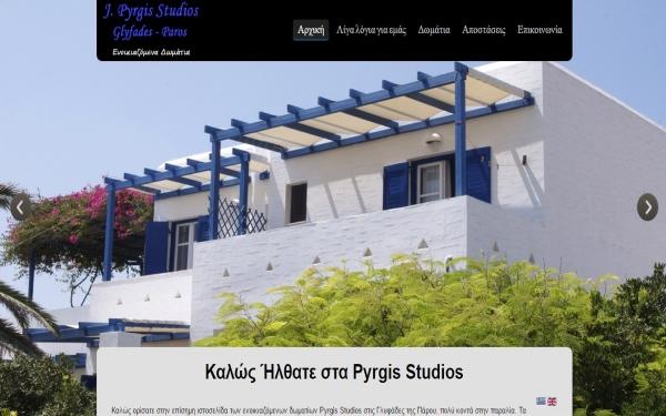 pyrgis-2.jpg