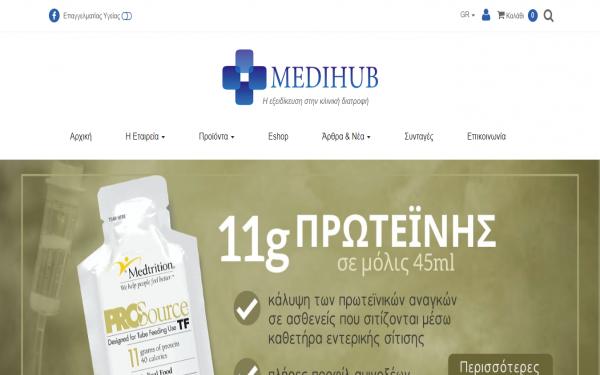 medihub2.png