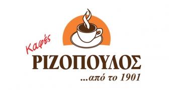 Καφες Ριζοπουλος