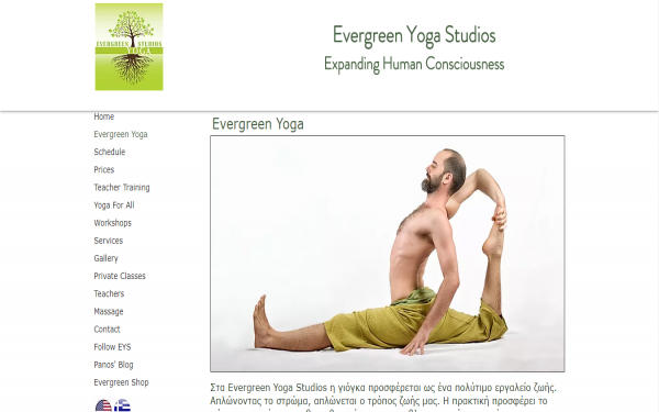 evergreenyogastudios2.png