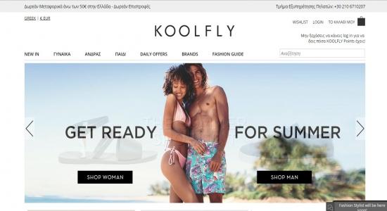 Koolfly2.jpg