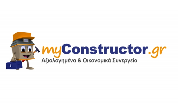 myConstructor3.jpg